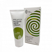 Крем для рук Intense hemp cream 1753 Cosmetics, 75 мл